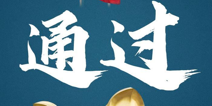 http://www.qwican.com/xiuxianlvyou/4232011.html
