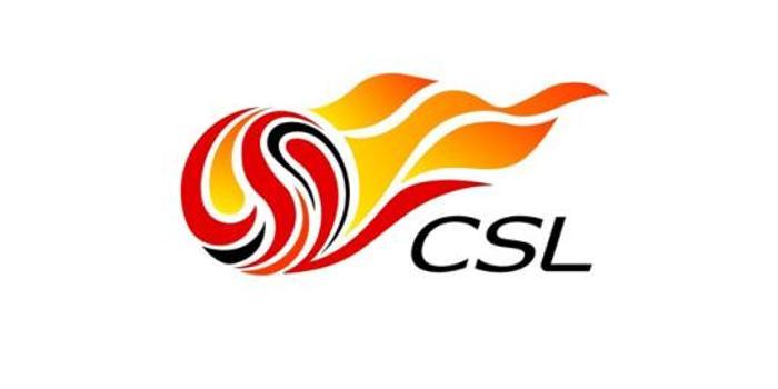 官方:中超联赛将于7月25日开赛,分别在苏州和大连举行