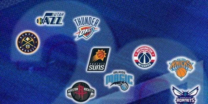 冷知识:NBA22队Logo设计含篮球元素 东西部各11支