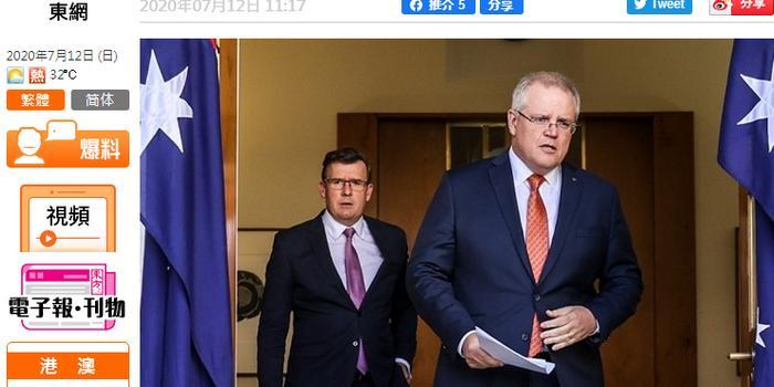 持签证港人申请澳大利亚居留权需通过品格及国安测试,网友:澳大利亚双标世界第一