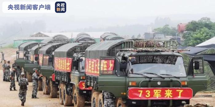 陆军增派7200余名官兵紧急驰援江