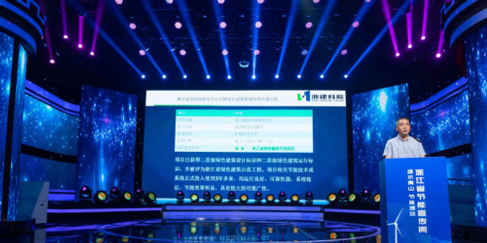 省建科院参与全省2020年节能宣传周活动