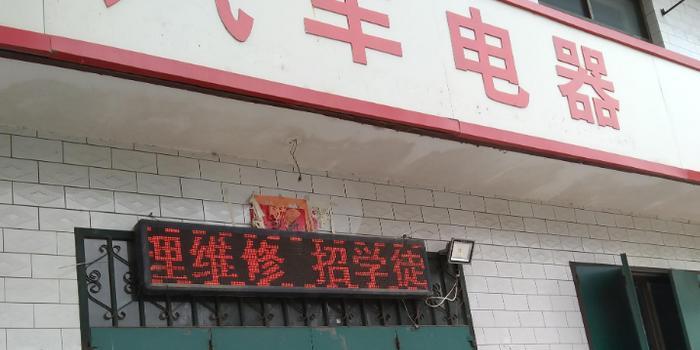 【民声回音】商铺何时能营业?邢台市南和区作出回应
