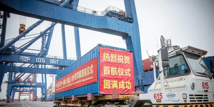 """中远海运港口""""锦州—海南(洋浦"""