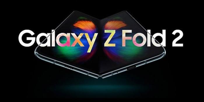 三星第二代可折叠手机确认更名为Galaxy Z Fold 2