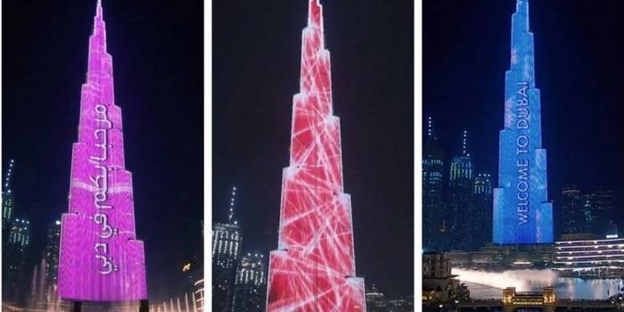庆祝对海外游客重新开放 世界第一高楼亮灯:欢迎来到迪拜