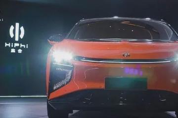 北京车展七宗最,谁是最潮的C位之选?