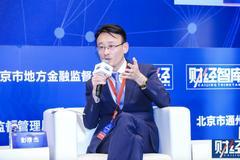 德意志銀行(中國)彭彥杰:外資機構在中國應以ESG為基礎