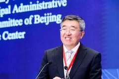 北京市副市:上半年城市副中心金融業增加值同比逆勢增長30.3%