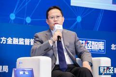 中融國際信托解弘:投資需關注價值挖掘 過程中風控應放首位