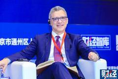 金磚銀行副行長:全球經濟是相互依存 不太可能退回到本國供應鏈