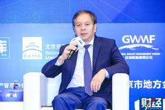 國投泰康信托傅強:投資黃金、股票要看投資期限,要有長期眼光