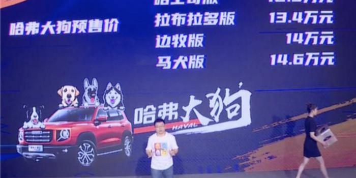http://www.weixinrensheng.com/mengchong/2327514.html