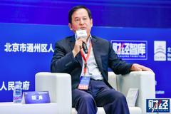 """富華國際集團總裁趙勇:十年后""""通州""""會弱化 這里將是一個新北京"""