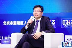 中信信托劉小軍:不是所有資管機構都適合做大類資產配置