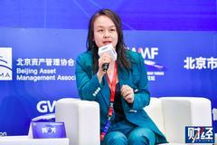 路孚特中國區董事總經理陳芳:理財和財富管理者呈現年輕化趨勢