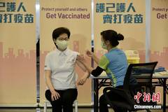 HKSAR chief executive gets vaccinated against COVID-19