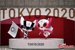 Mascots for Tokyo 2020 Olympics, Paralympics officially unveiled