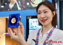 Beijing 2022 Winter Olympics pin culture week kicks off