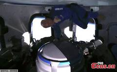 Jeff Bezos back to earth after successful Blue Origin space trip
