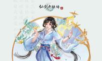 《仙剑奇侠传七》10月15日正式上市 预售开启