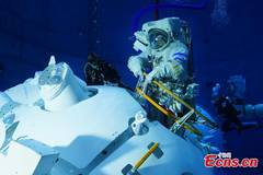 Training moments of Shenzhou-13 crew for space mission