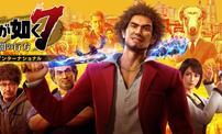 《如龙7》国际版正式登陆PS5发售 新增多项强化要素