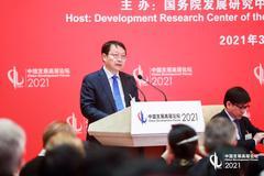 科技部副部長黃衛:產業鏈與科技創新的自主可控與國際合作不矛盾
