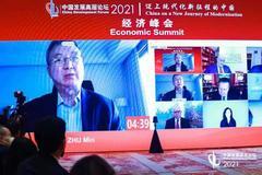 朱民:全球經濟復蘇態勢仍不穩定,中美亟需在五件事上攜手合作