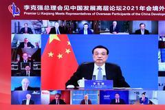 李克強談中國經濟的增速與質量