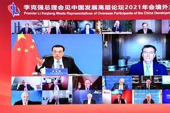 李克強:歡迎國外養老服務產品有序進入中國市場