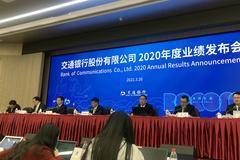 交行行長劉珺:房貸定價因城施策 4月參與碳中和債券發行