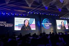 沈南鵬對話李飛飛:環境智能擴大醫療領域應用 隱私保護亟待規范
