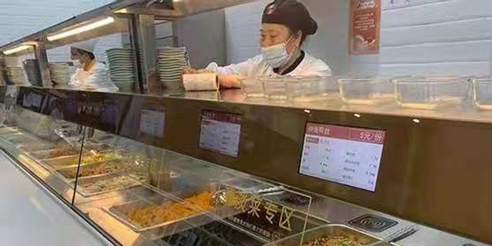 數字人民幣在上海社區食堂落地應用 上海老年人口最多的區正讓養老變得更智慧