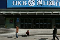 漢口銀行去年凈利大降53% 撥備覆蓋率已低于監管紅線