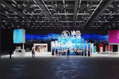 上海館亮相首屆消博會:300平方米展臺呈現跨百年工藝