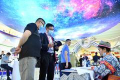贵州十大品牌亮相2021中国品牌日