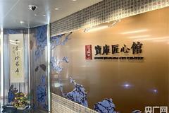 """中国品牌日:品牌矩阵立足上海 """"数字酒店""""场景成就中国服务"""