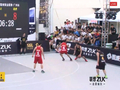 黄金联赛广州-战虎队晋级四强