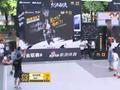 黄金联赛广州越战越勇进4强