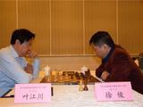 高清-国象元老精英赛第六轮 叶江川徐俊主将对决