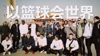 国际精英赛球员逛北京