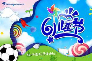 中国足球队儿童节海报合集