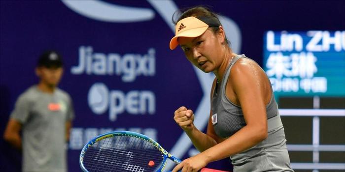 南昌赛彭帅力克朱琳 时隔两年重返WTA单打四强