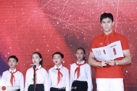 孙杨与惠英红一起出席节目