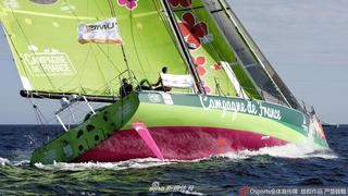 2020年DEFI帆船赛