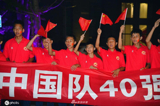 中國男足40強賽凱旋抵達蘇州