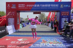 2021蓬莱八仙超级马拉松赛赛况