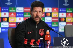 马德里竞技队备战并召开发布会