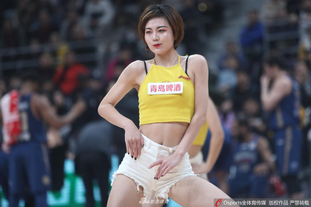 辽宁飞豹篮球宝贝热情助威